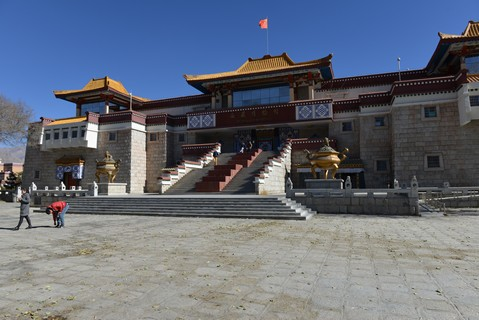 National Museum of Tibet
